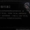 {Raymond}鬼太郎的妖怪樂園32