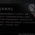 {Raymond}鬼太郎的妖怪樂園34