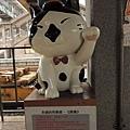 {Raymond}貓村-侯硐