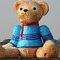 {fishraymond}2014 航空城地景藝術節 迷失的小熊3