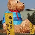 {fishraymond}2014 航空城地景藝術節 迷失的小熊7