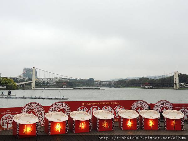 {fishraymond}2015桃園燈會 水舞燈彩喜羊羊1