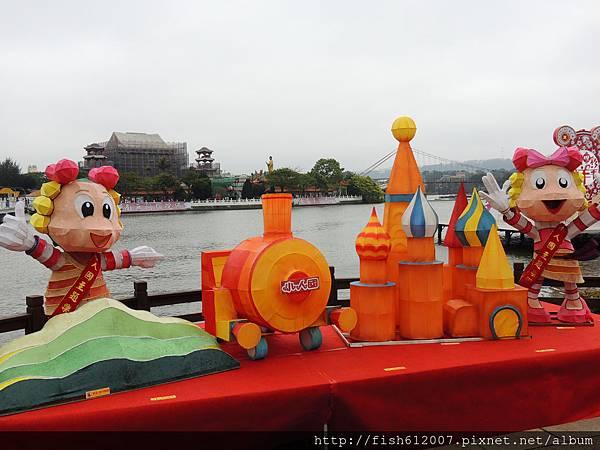 {fishraymond}2015桃園燈會 水舞燈彩喜羊羊3