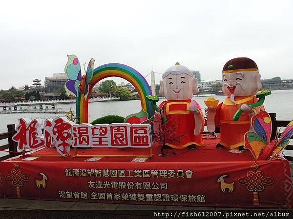 {fishraymond}2015桃園燈會 水舞燈彩喜羊羊4