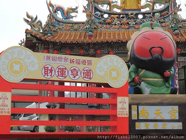 {fishraymond}2015桃園燈會 水舞燈彩喜羊羊6