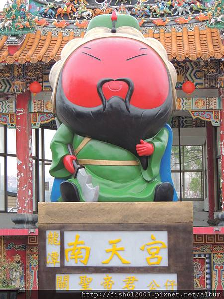 {fishraymond}2015桃園燈會 水舞燈彩喜羊羊8
