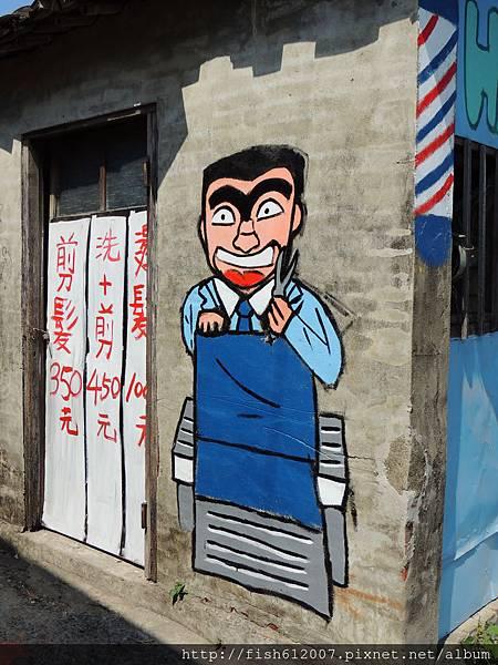 {fishraymond}20150404 台南 下營 小熊維尼彩繪村
