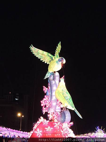 {fishraymond}2016台灣燈會in桃園