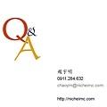 媒體行銷成功大搜秘_頁面_55.jpg