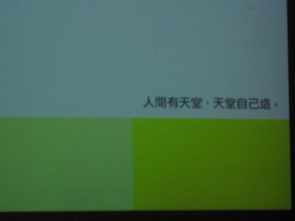 林憲慶 林憲慶建築事務所負責人