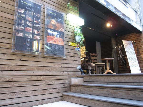 20090715 蛙 咖啡 大門