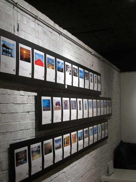 20090715 蛙 咖啡 攝影展