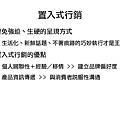 媒體行銷成功大搜秘_頁面_43.jpg
