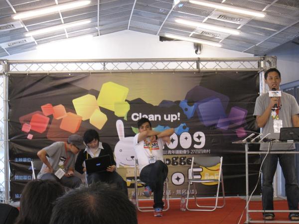 台灣網誌青年運動會