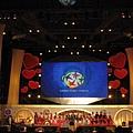 2009全球和平大會2009全球和平大會
