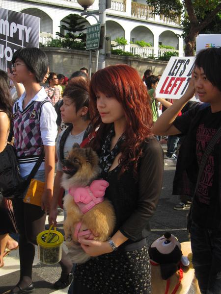 2009同志大遊行