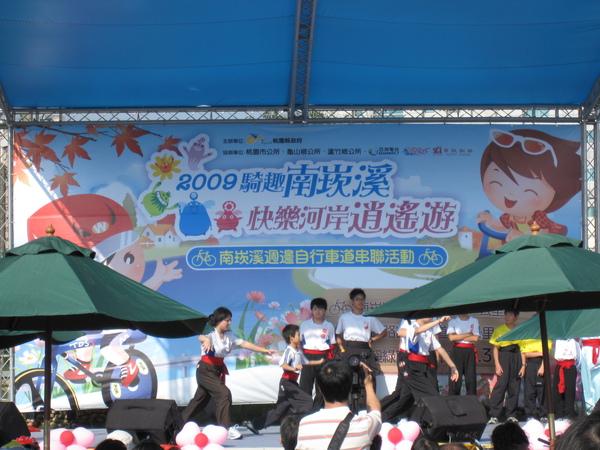 2009騎趣南崁溪 快樂河岸逍遙遊