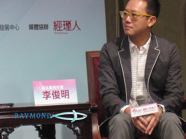 觸動∞感質力 誘發悸動的品味美學 知名作家 李俊明