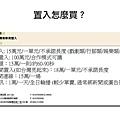 媒體行銷成功大搜秘_頁面_44.jpg