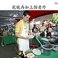 媒體行銷成功大搜秘_頁面_51.jpg