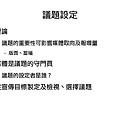 媒體行銷成功大搜秘_頁面_45.jpg