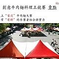 媒體行銷成功大搜秘_頁面_47.jpg