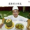 媒體行銷成功大搜秘_頁面_49.jpg