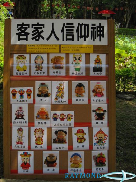 桃園客家文化節會場13.jpg