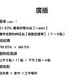 媒體行銷成功大搜秘_頁面_16.jpg