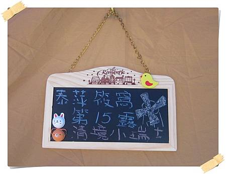 第15露手寫板