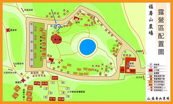 福壽山營區配置圖