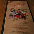 1143-Capricciosa義大利餐廳~皇家蘭花飯店2樓
