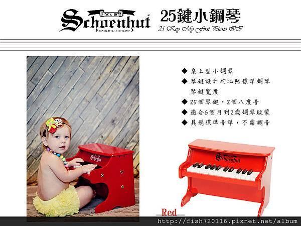 小鋼琴-02.jpg
