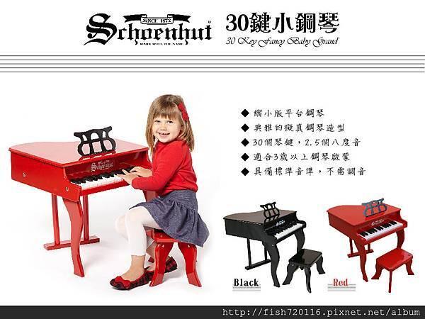 小鋼琴-01.jpg
