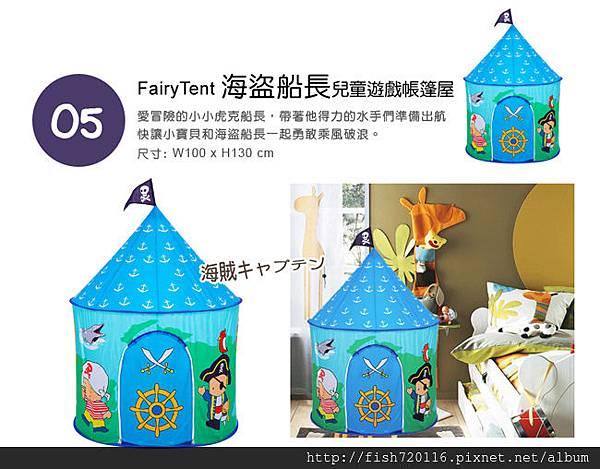 fairytent_10(2).jpg