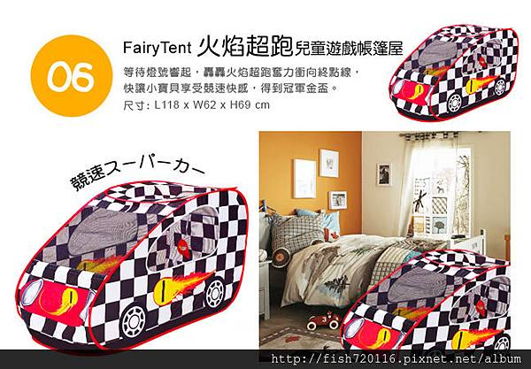 fairytent_11(3).jpg