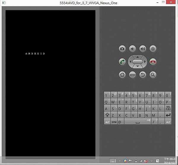 emulator 007.jpg