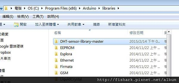 DHT002.jpg