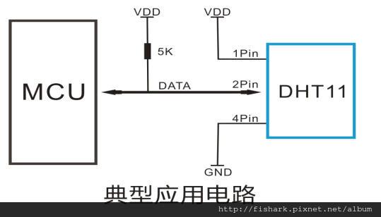 DHT006.jpg
