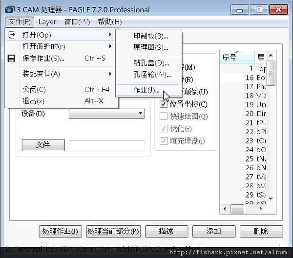 eagle_gerber002.jpg