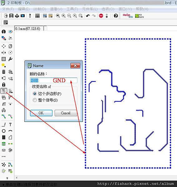 polygon002.jpg