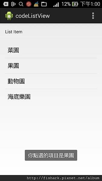 Screenshot_2016-07-13-13-00-56.jpg
