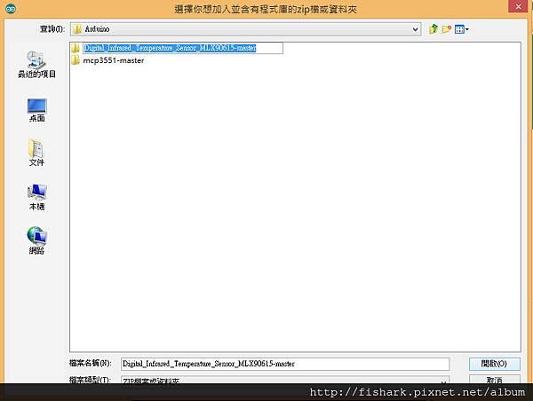 lib_input002.jpg