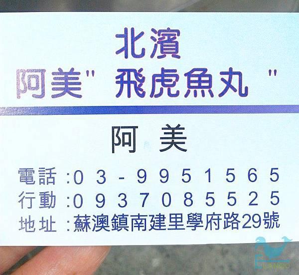 C360_2012-09-22-14-59-48