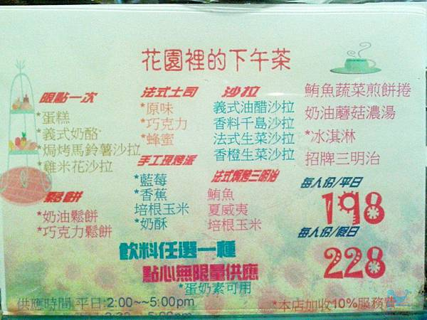 C360_2012-10-17-13-34-06