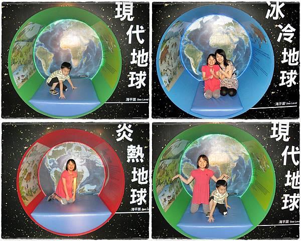 地球@台灣博物館