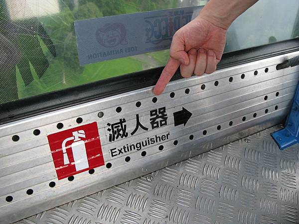 誰搭纜車這麼閒?