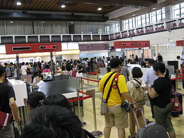 okinawa 009