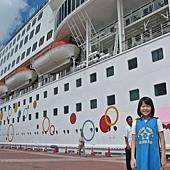 okinawa 338