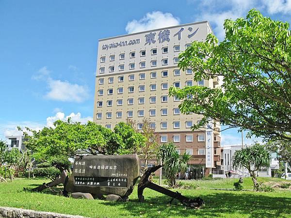 okinawa 134
